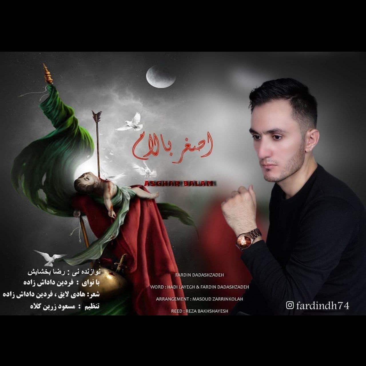 https://s21.picofile.com/file/8441431984/07Fardin_Dadashzadeh_Asghar_Balam.jpg