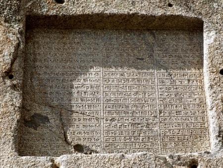 انواع خط میخی, فونت خط میخی, نمونه خط میخی ,معرفی خط میخی؛ قدیمی ترین نوشته جهان,cuneiform oldest writing,