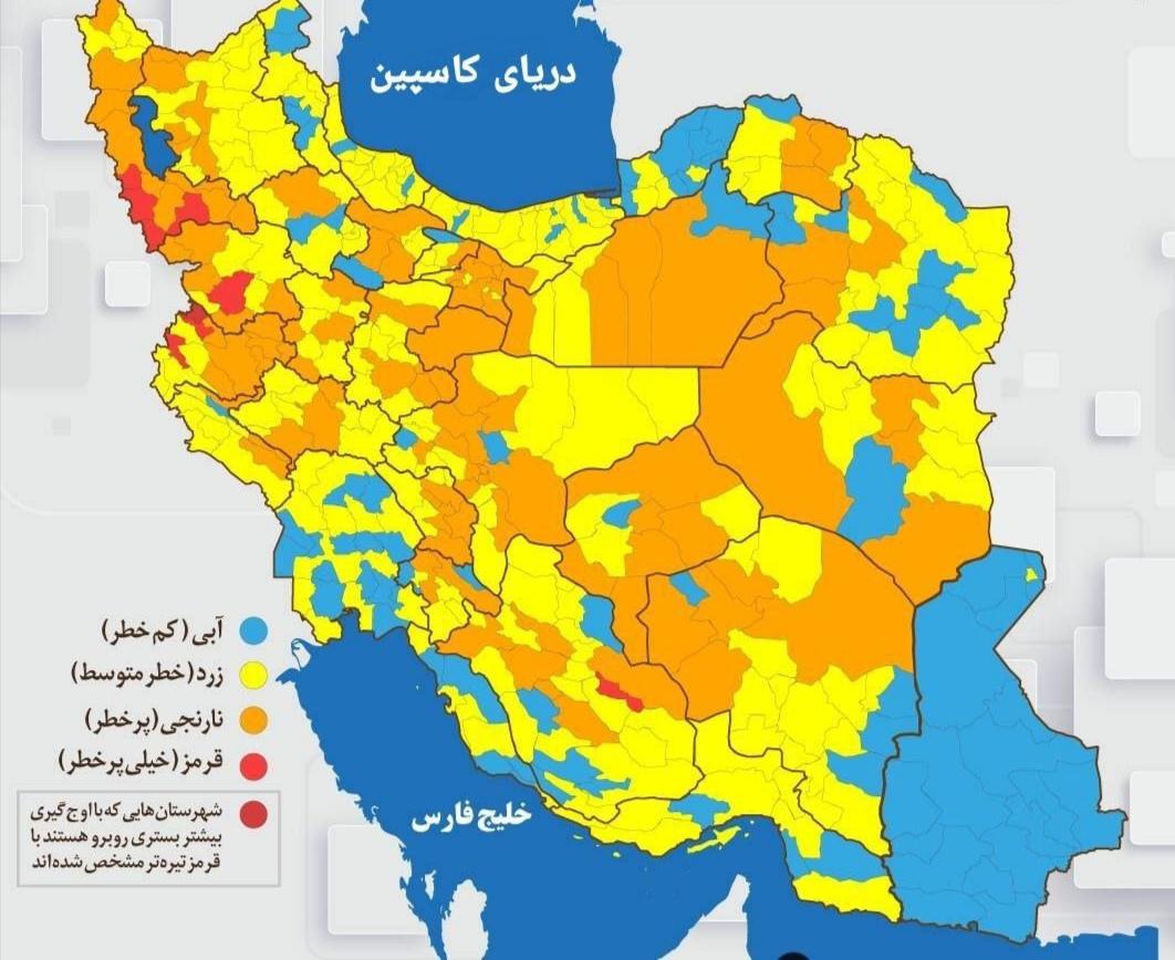 آخرین وضعیت کرونا در استان گیلان و مناطق مختلف !!